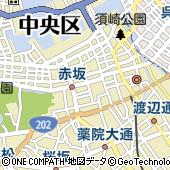 福岡県福岡市中央区
