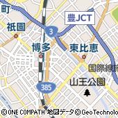 福岡県福岡市博多区博多駅東