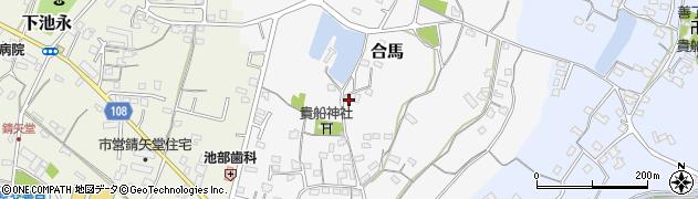 大分県中津市合馬347周辺の地図