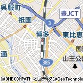 バダンバルー 博多阪急店