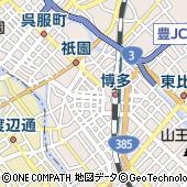 ジョイサウンド JOYSOUND 博多口駅前店