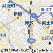 JR博多駅前広場