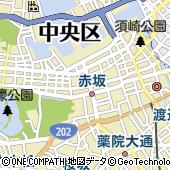 ESPエンタテインメント福岡
