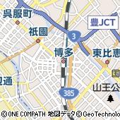 福岡県福岡市博多区博多駅中央街1-1