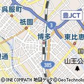 グリル大宮 JR博多シティ店