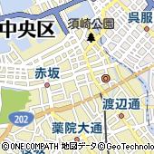 沖縄テレビ放送株式会社 福岡支社