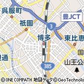 コカレストラン JR博多シティ