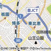 株式会社徳間ジャパンコミュニケーションズ 福岡営業所