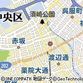 アニメイト 福岡天神店