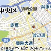 資生堂ビューティーサロン 天神店