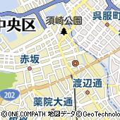 ココカラファイン薬局福岡パルコ店