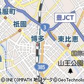 やま中オリエンタルホテル 福岡博多ステーション店