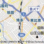 オリエンタルホテル福岡 博多ステーション