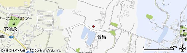大分県中津市合馬337周辺の地図
