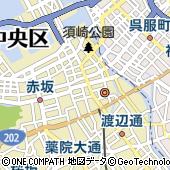 カルボナーラ 福岡パルコ店