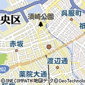 ハニー珈琲 TSUTAYA天神駅前福岡ビル店