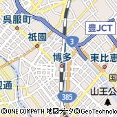 福岡県福岡市博多区博多駅中央街2-1
