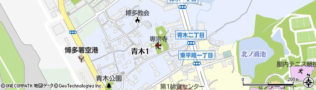 専宗寺周辺の地図