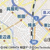 ソラーレホテルズアンドリゾーツ株式会社福岡営業所