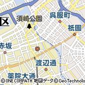 株式会社興人 九州支店