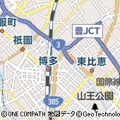 ジェイアール九州フードサービス株式会社本社
