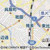全日本空輸代理店 株式会社名鉄観光サービス福岡支店