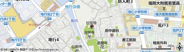 妙安寺(日蓮宗)周辺の地図