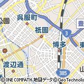 ライカジオシステムズ株式会社 福岡営業所