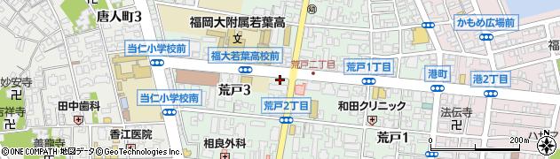 株式会社アガペ西公園薬局周辺の地図