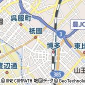 ユニセフ協会九州本部
