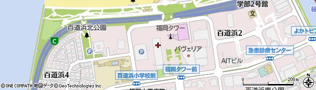 福岡県福岡市早良区百道浜周辺の地図