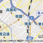 株式会社システム情報パートナー福岡支店