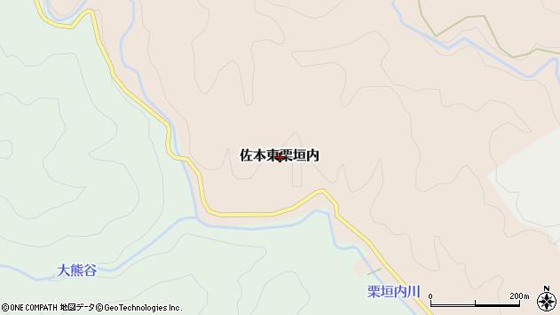 〒649-3164 和歌山県西牟婁郡すさみ町佐本東栗垣内の地図