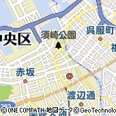 株式会社ドトールコーヒー 九州地区本部