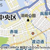 株式会社ライジングサン 福岡支店
