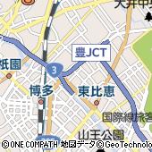 福岡県福岡市博多区東光