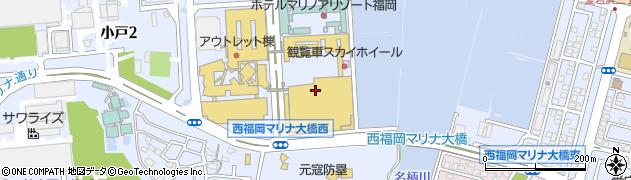 マリノアシティ福岡 マリナサイド棟1Fジェニィ周辺の地図