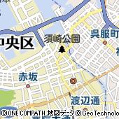 株式会社経済界 福岡支局