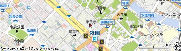 東長寺周辺の地図