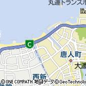 福岡県福岡市中央区地行浜