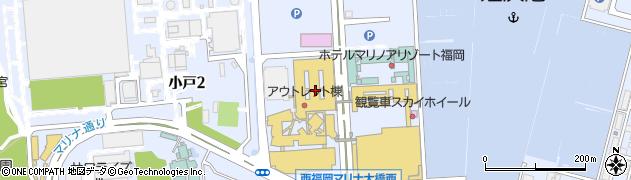マリノアシティ福岡 アウトレット棟2Fストーンマーケット周辺の地図