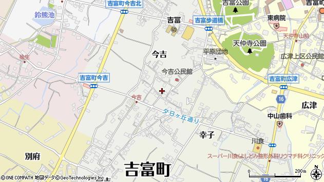 〒871-0822 福岡県築上郡吉富町今吉の地図
