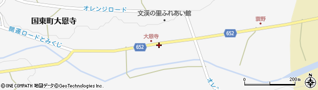 大分県国東市国東町大恩寺340周辺の地図
