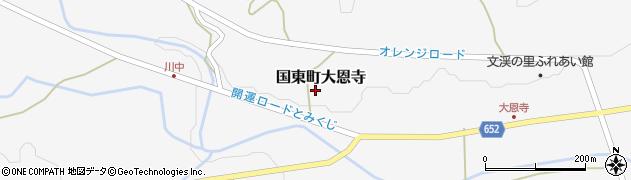 大分県国東市国東町大恩寺116周辺の地図