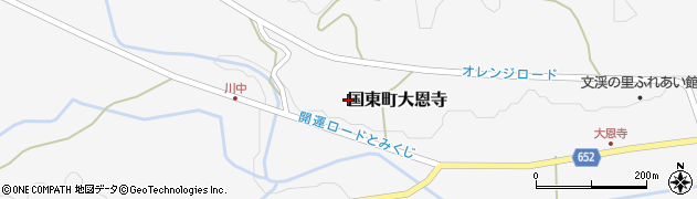 大分県国東市国東町大恩寺113周辺の地図
