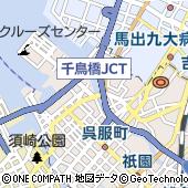 福岡デザインコミュニケーション専門学校