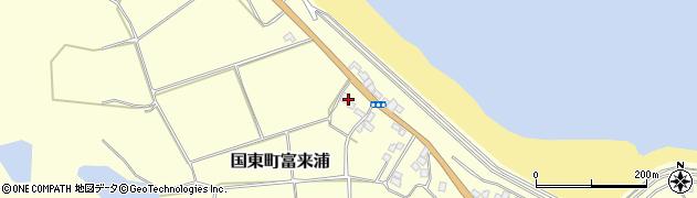 大分県国東市国東町富来浦1022周辺の地図