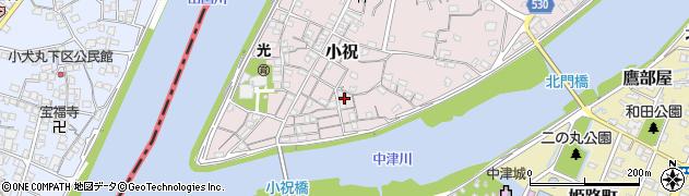 大分県中津市小祝152周辺の地図