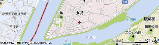 大分県中津市小祝150周辺の地図