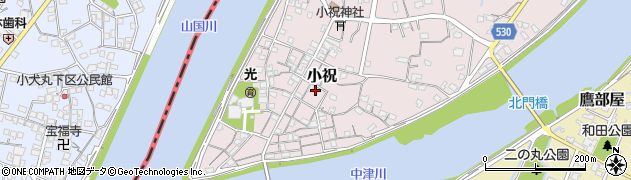 大分県中津市小祝322周辺の地図